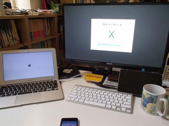 OS X10.9Mavericsインストール中