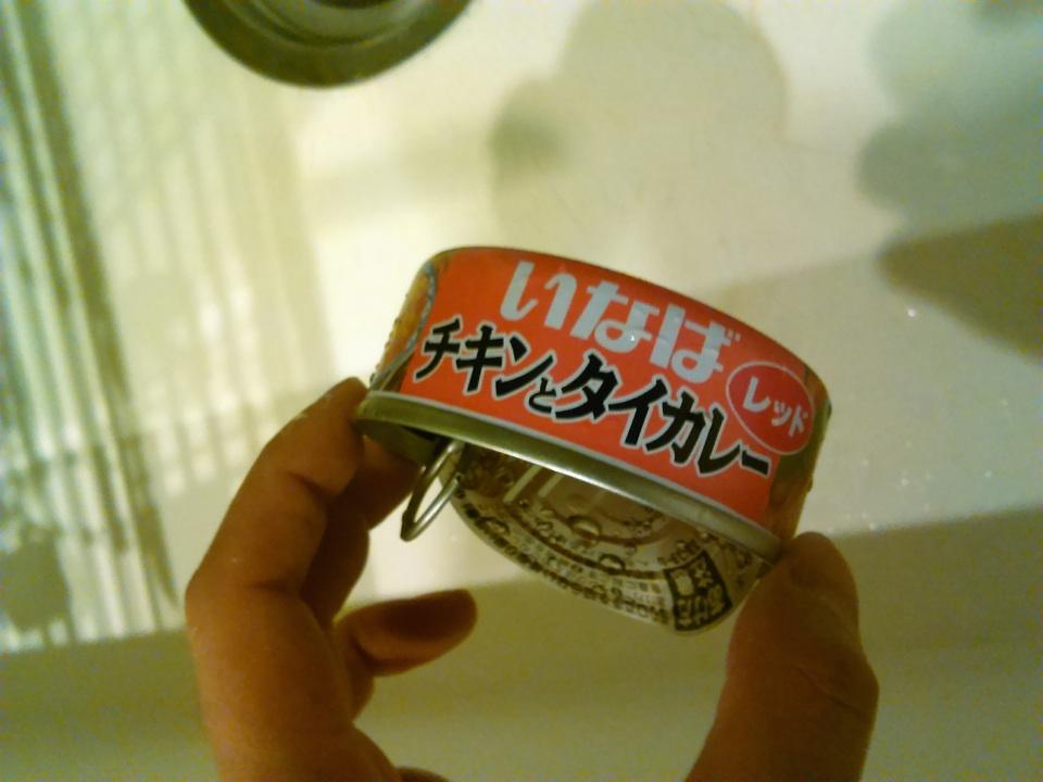 いなばのチキンとタイカレー レッドの缶_[0]