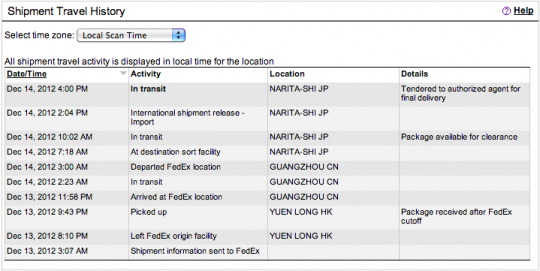Nexus7初期不良交換発送状況