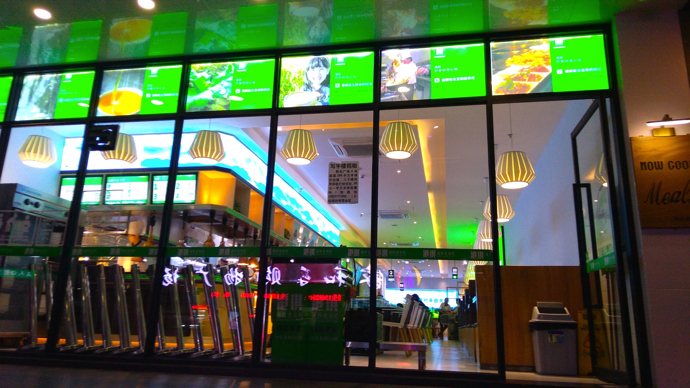 中国 深セン 福田の裏通りの飲食店4 Shenzhen Futian DOWN TOWN_[0]