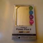 cheero Power Plus2パッケージ開梱_[0]