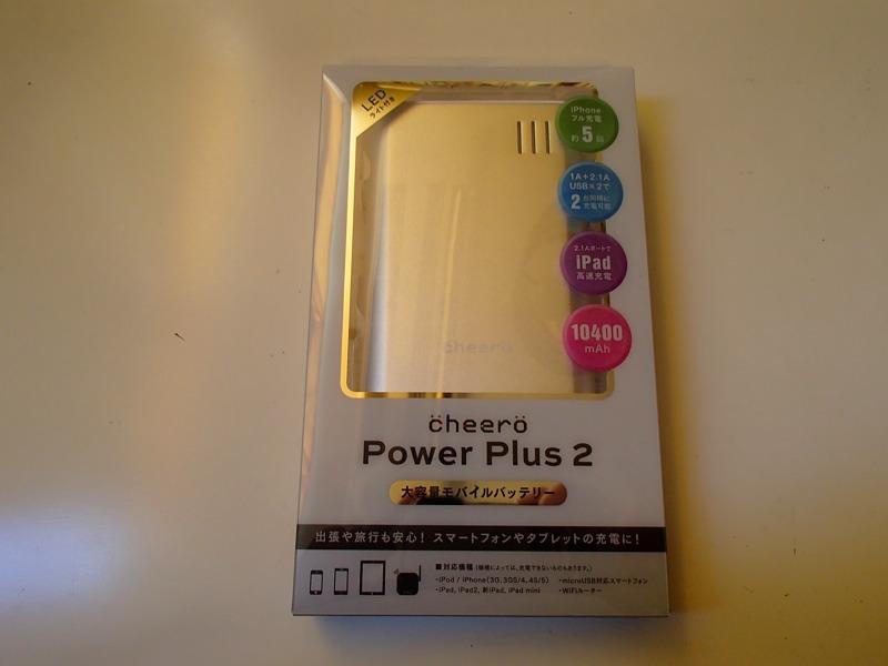 cheero Power Plus2パッケージ写真