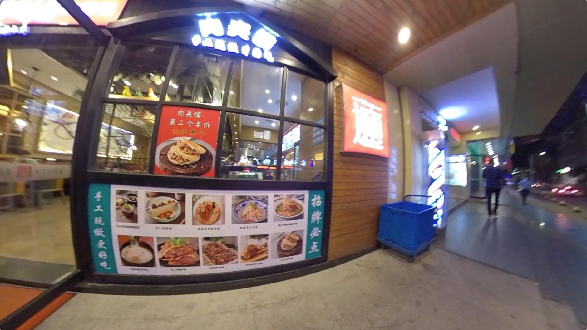 深セン福田崗廈の裏通りのレストラン2