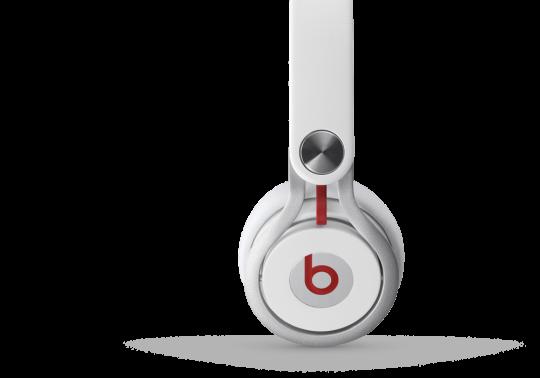 Beats Mixr ホワイト サイド