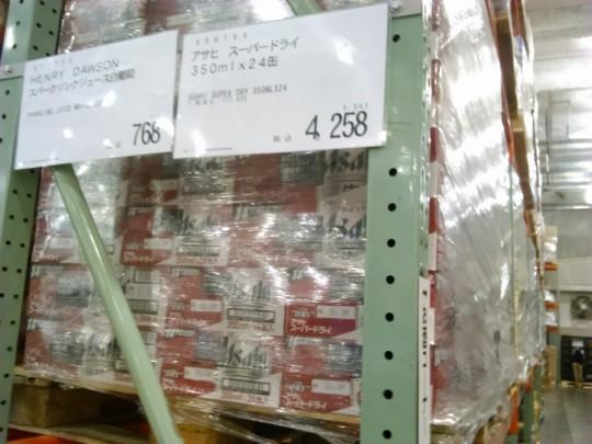 コストコのビールの価格アサヒ スーパードライ350ml24缶.jpg_[0]