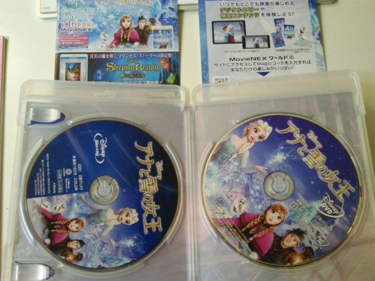 アナと雪の女王MovieNEX中身_[0]