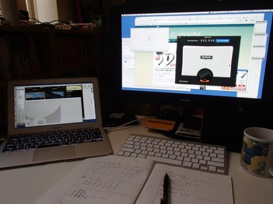 OS X10.9のマルチディスプレイ