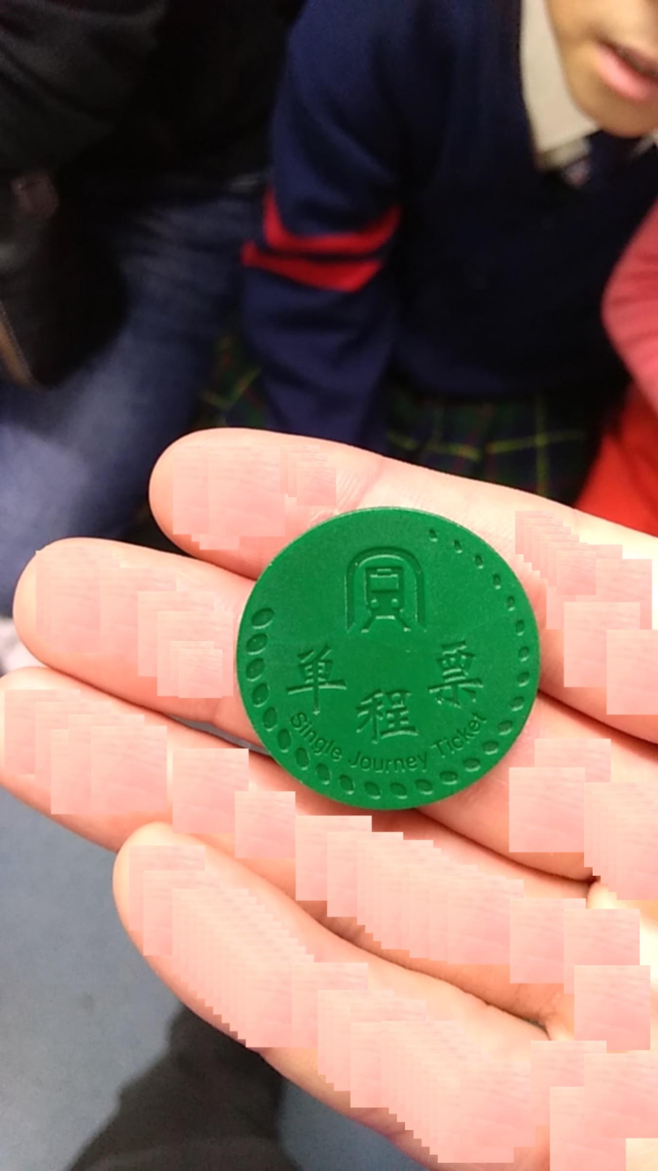 中国 深センの地下鉄のチケット ICチップ入りの樹脂製コイン_[0]