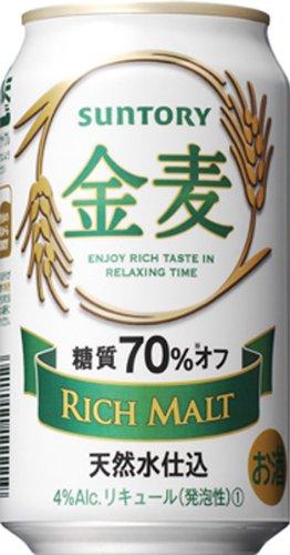 サントリー 金麦<糖質70%オフ>