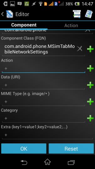 xShortcutで見ると、デュアルSIM設定のclassとかが見える2