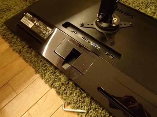 PHILIPS 23型液晶ディスプレイ234E5QHSB:11にディスプレイアーム 4軸 クランプ式 GH-AMC03取り付け
