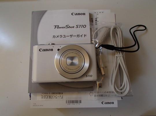 CanonのPowerShot S110開梱