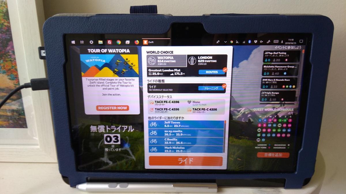 Tern Surge+Tacx Neo2 SmartでZwift_ニッチにおいたASUSのWin10タブで Zwift起動画面2_[0]