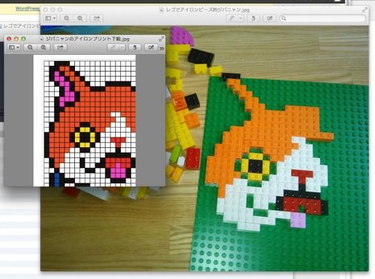 レゴのジバニャンとアイロンビーズのジバニャン図柄