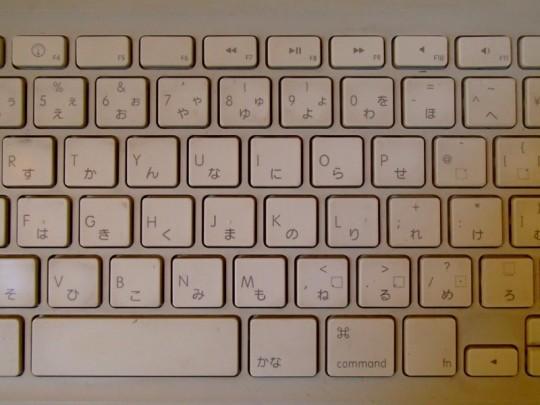 13インチMacBookのキーボード拡大