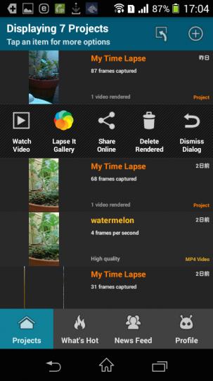 AndroidアプリLapse Itで撮影した動画をレンダリングが完了したらDropboxへ
