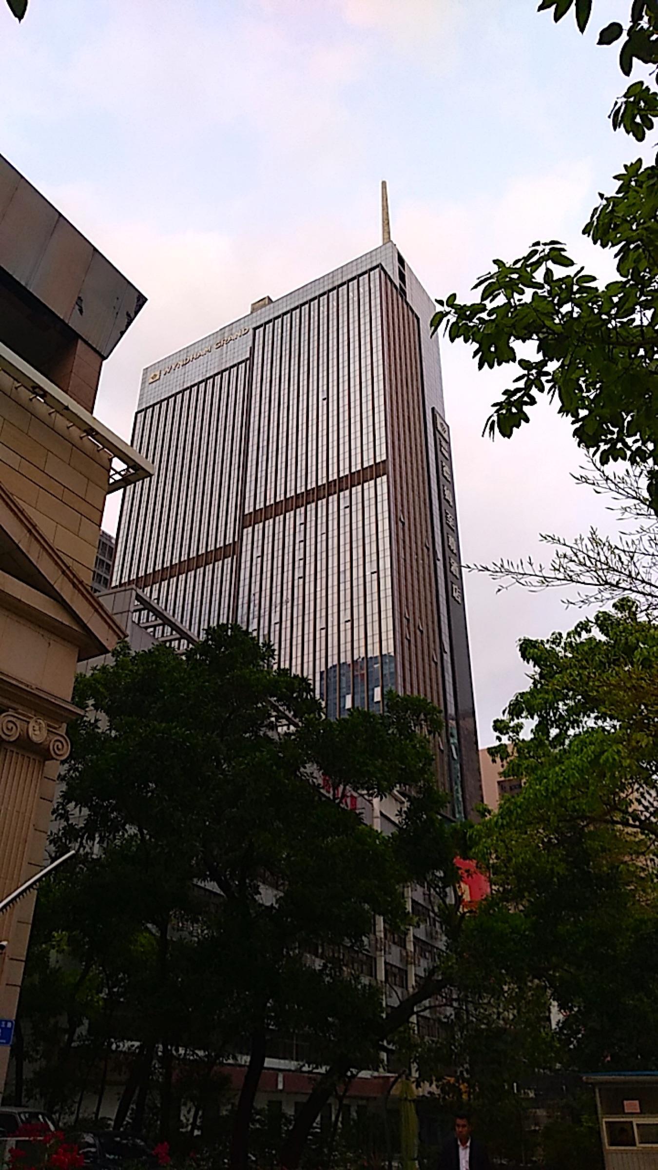 中国 深セン地下鉄1号線 羅宝線 崗廈駅 福田の街 ホテル Shenzhen Futian Wyndham Grand Hotel_[0]