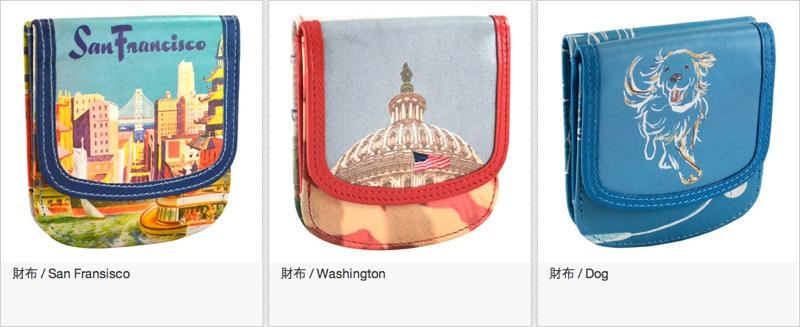 Alicia Kleinの財布