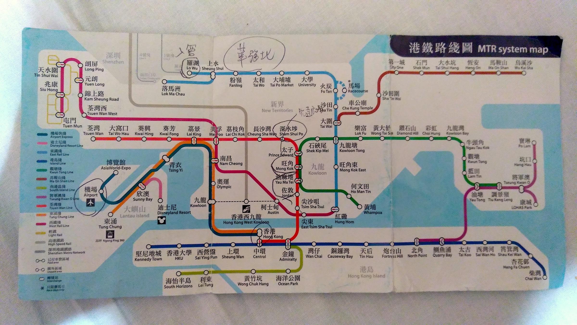 香港地下鉄MTR路線図_[0]