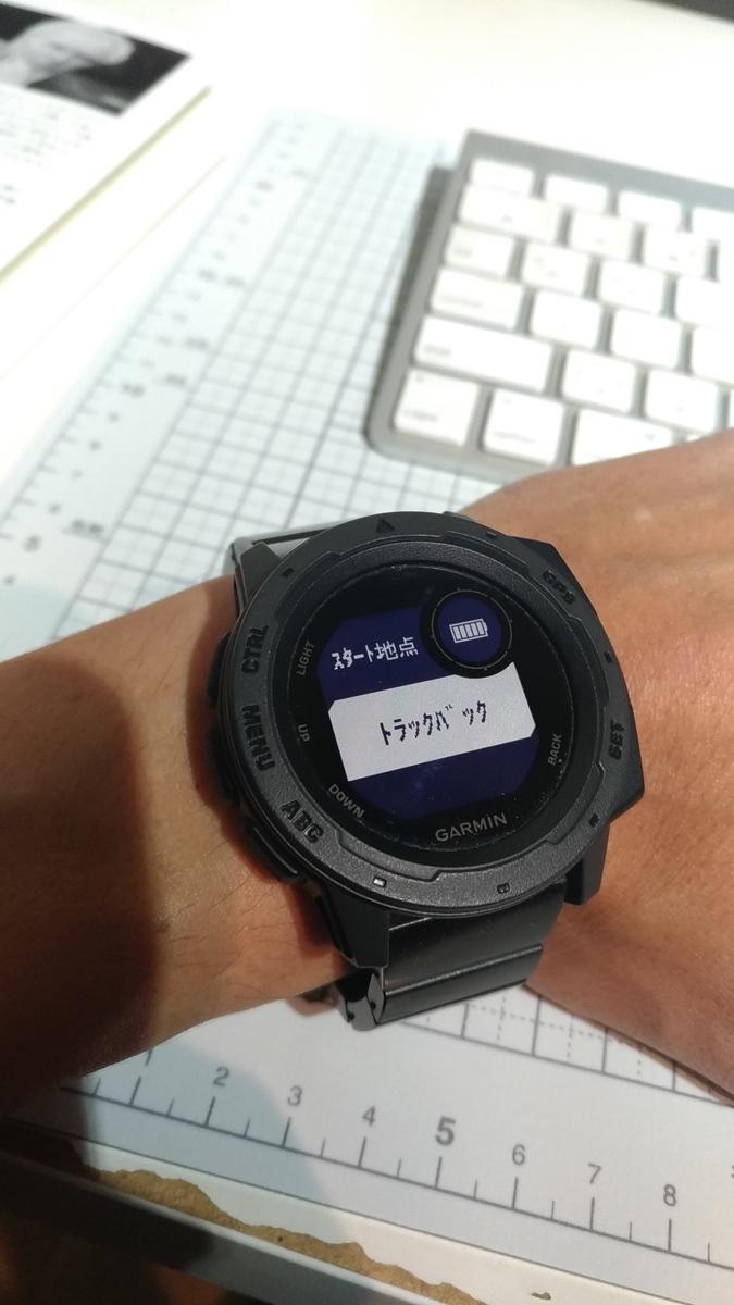 Garmin InstindtとSONY wena wrist proでトラックバック_[0]