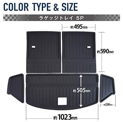 サムライプロデュース CX-8 ラゲッジマット3