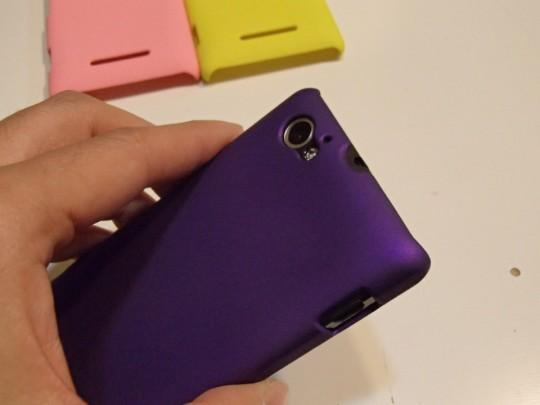 Xperia M Dual C2005用ケース 紫をはめてみた