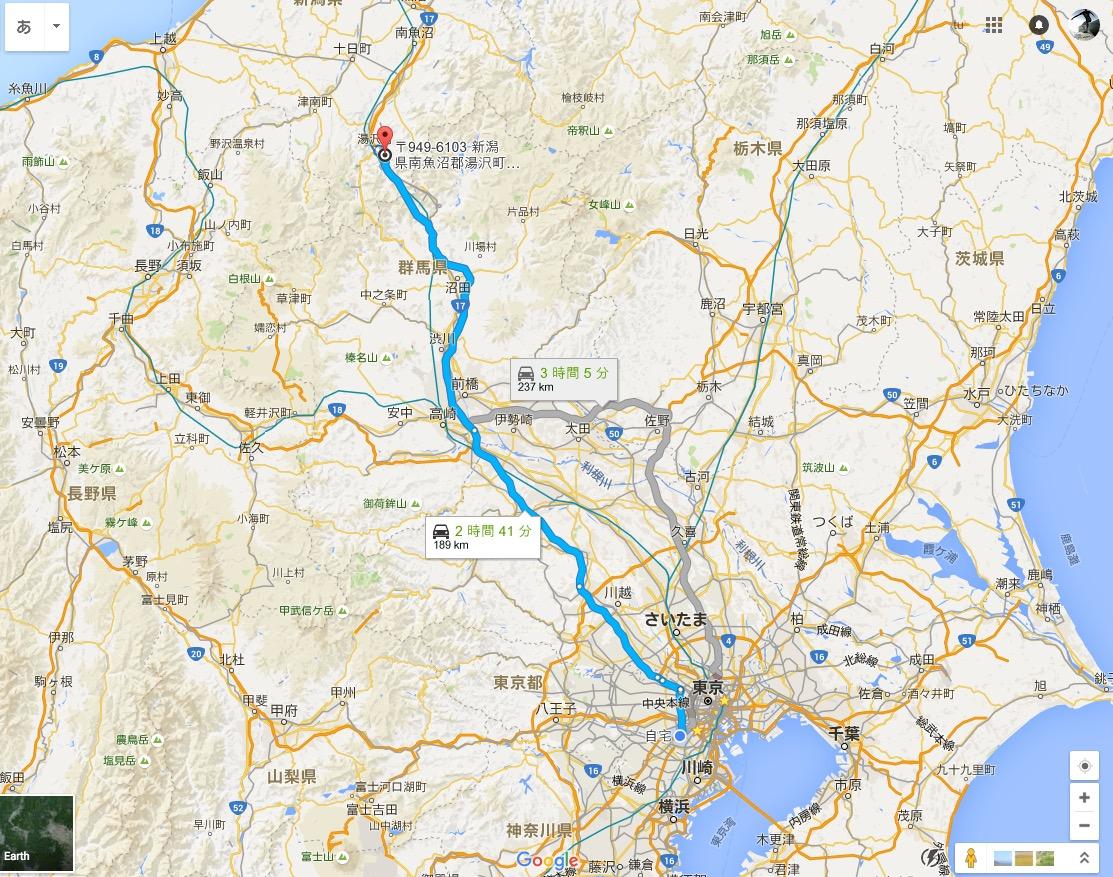 自宅から湯沢エリアまで200km弱