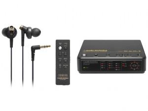 オーディオテクニカのヘッドフォンサラウンドシステム