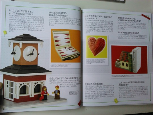 レゴ アイデアブック 070-071デボラ・ヒグドン_[0]