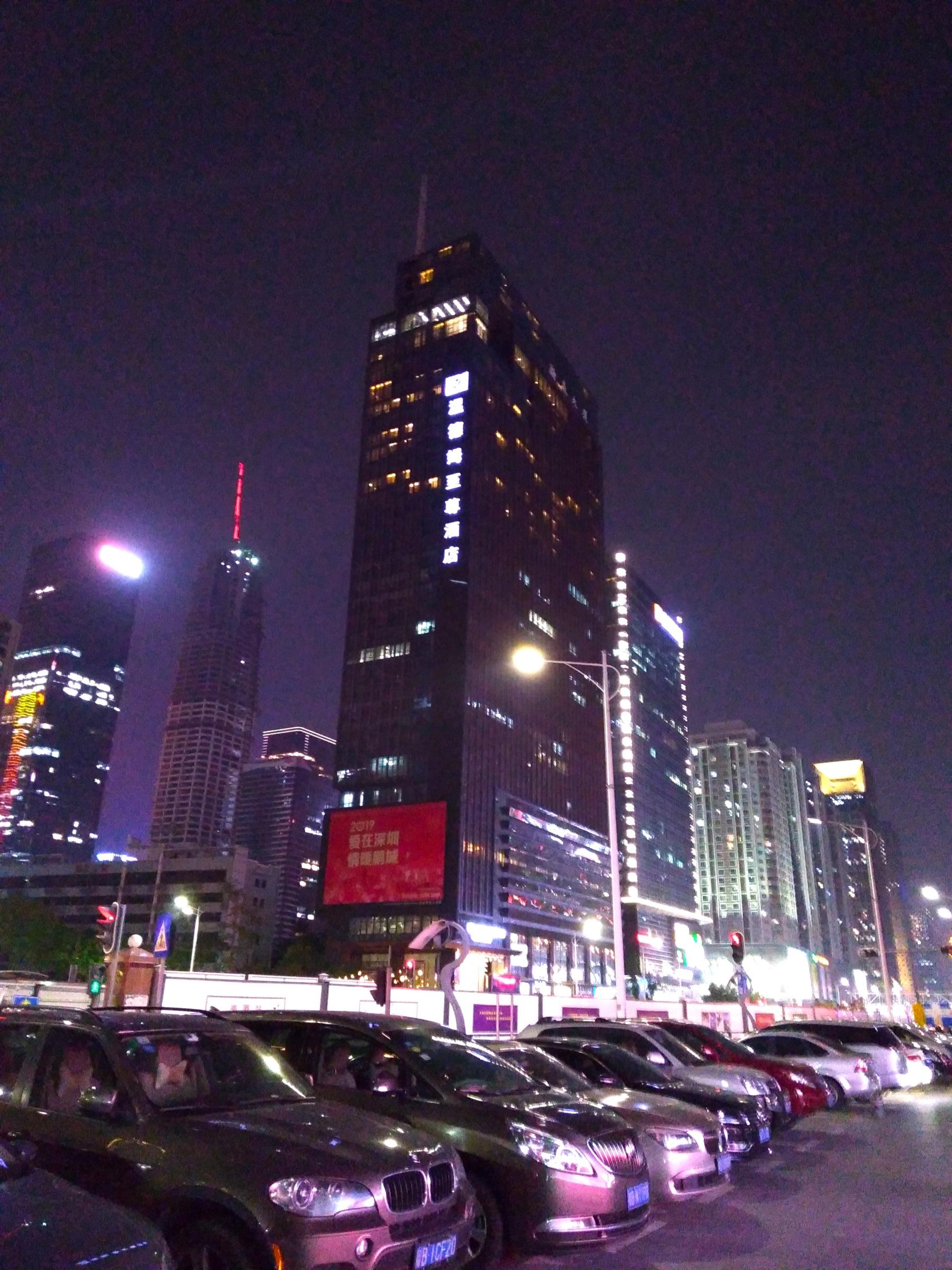 中国 深セン 福田 ウィンダムグランド 夜景2 Shenzhen Futian Wyndham Grand hotel_[0]