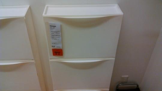 IKEA 靴収納TRONESトローネス1
