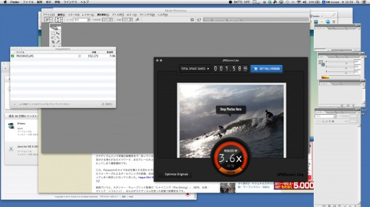 OS X10.9のマルチディスプレイのMacBookAir側