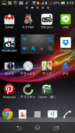 Xperia M Dual C2005のデスクトップとK-9 Mail