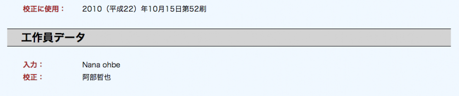 柳田国男 遠野物語青空アップ日