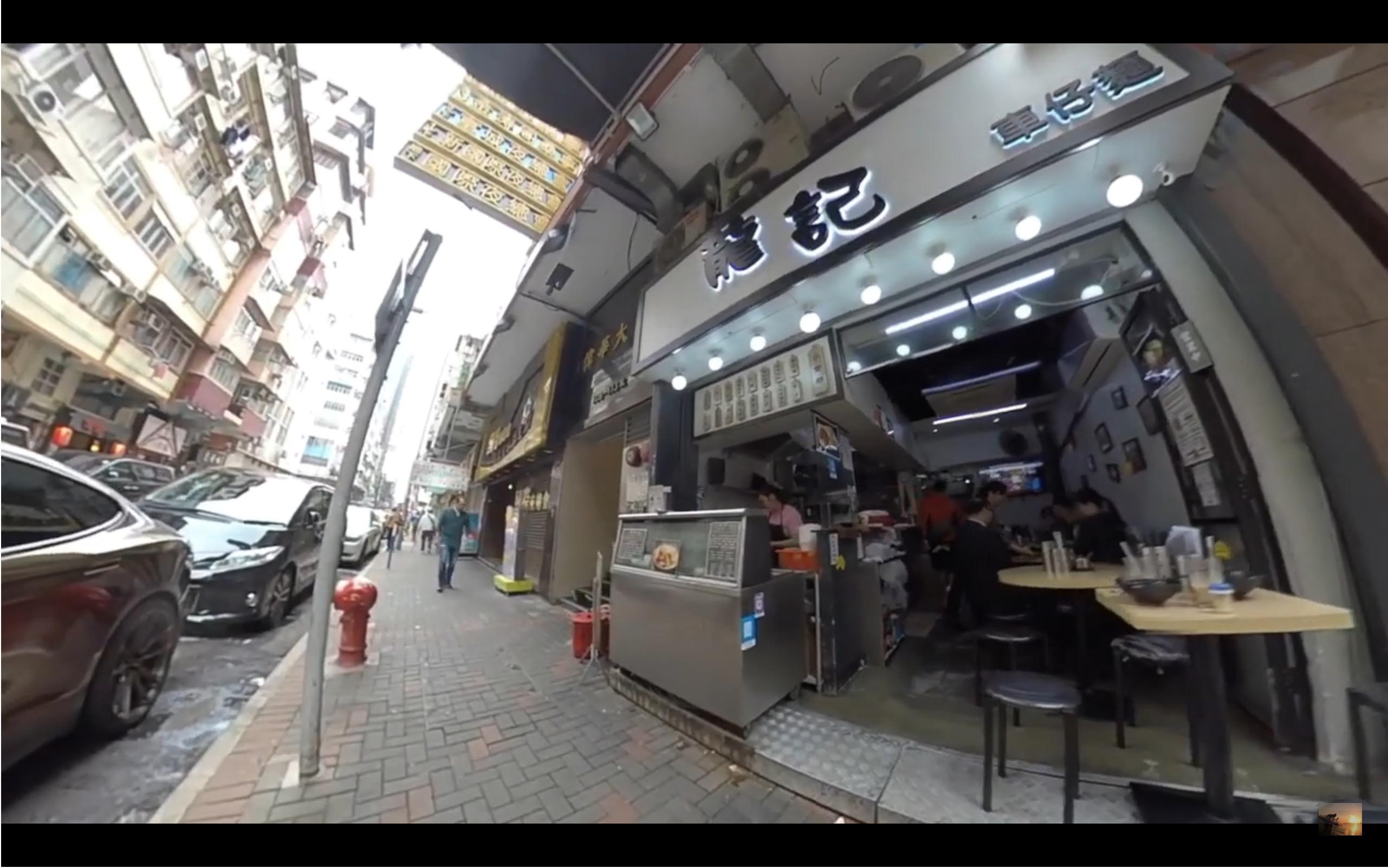 香港 旺角の裏通りの麺屋 龍記の外観