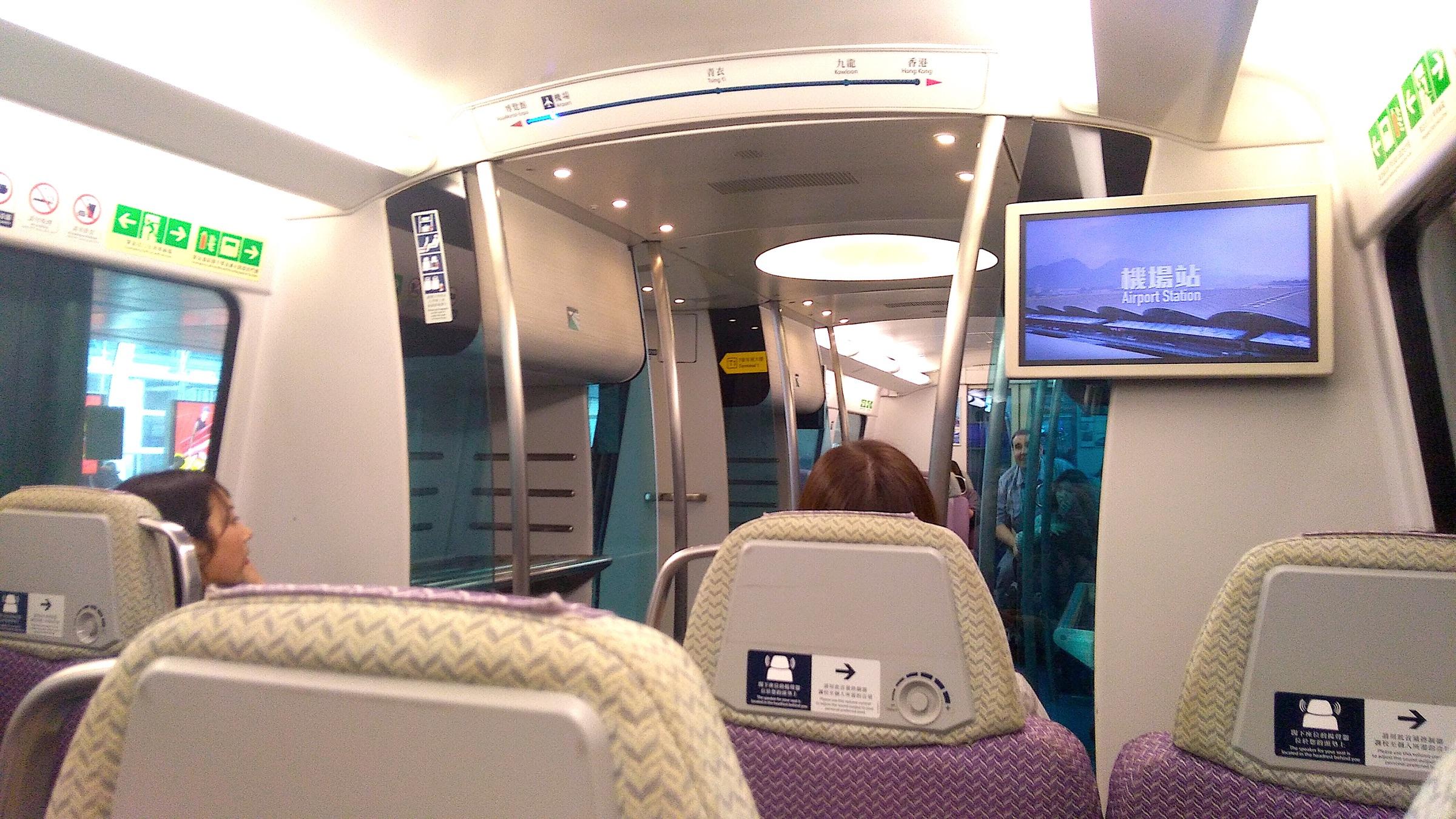 香港空港から市街への高速鉄道_[0]