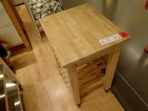 IKEAのカウンタbekvam