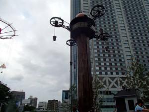 東京ドームシティ アトラクションズ パワータワー