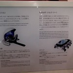 日本科学未来館 虫のロボットhull