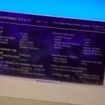 日本科学未来館 地球深部探査船 ちきゅう