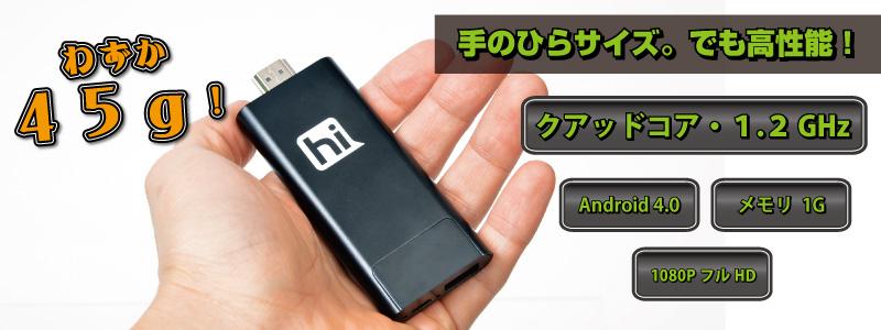 SmartTV Quad-core
