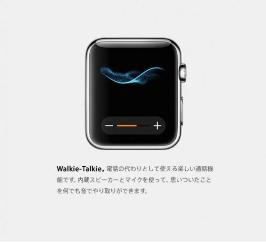 Watch Digital Touch Walkie talkie