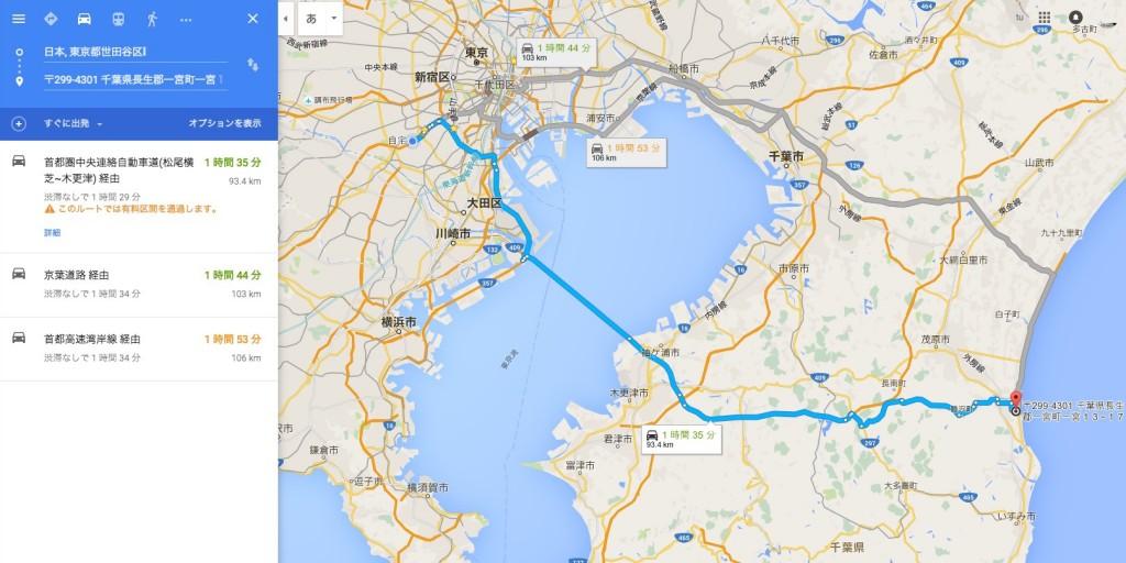 世田谷から千葉 一の宮以南へのアクセス、圏央道経由と東金経由のルート比較 一の宮まで
