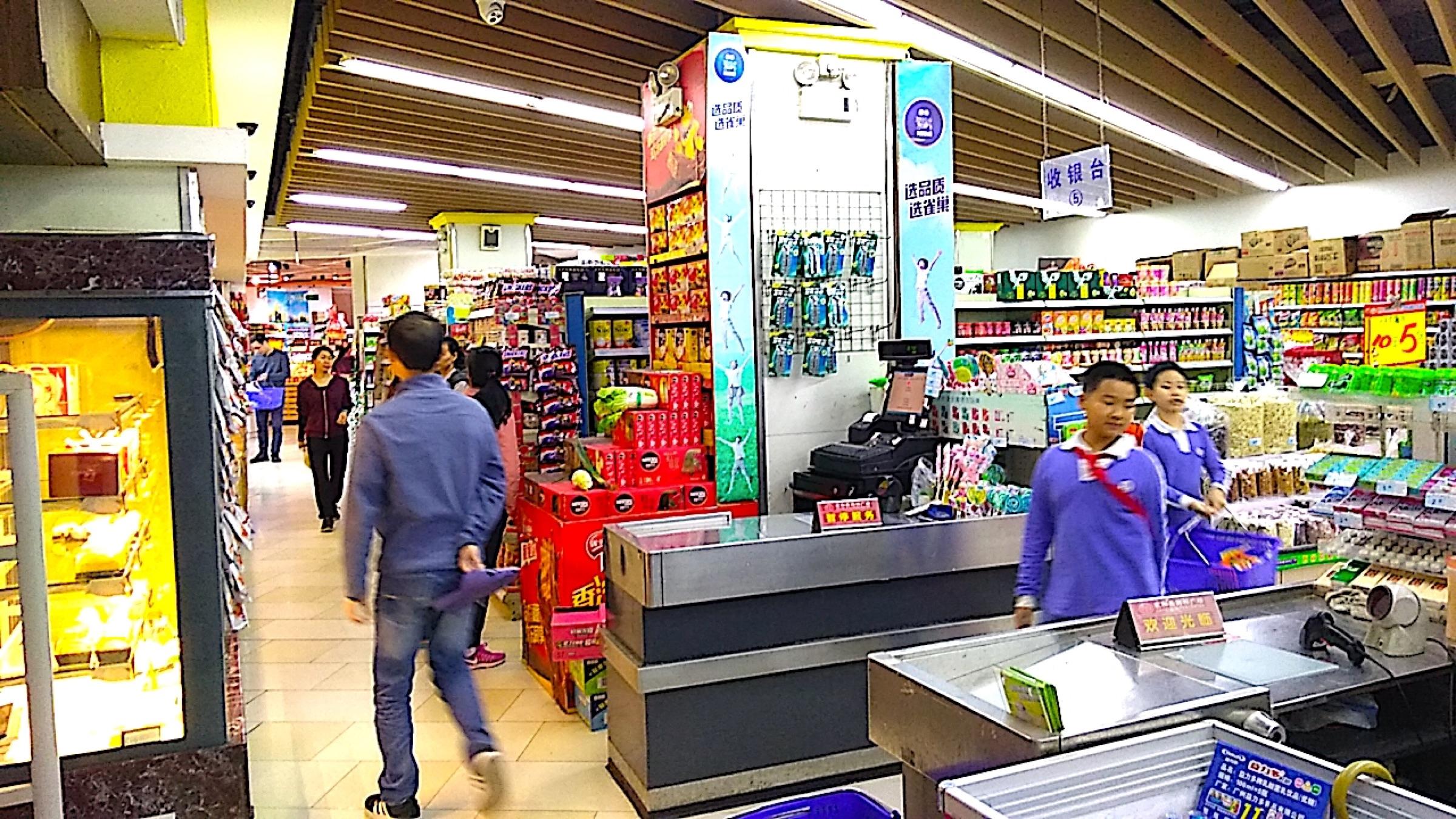 中国 深セン 福田の裏通りのスーパー1 Shenzhen Futian DOWN TOWN_[0]