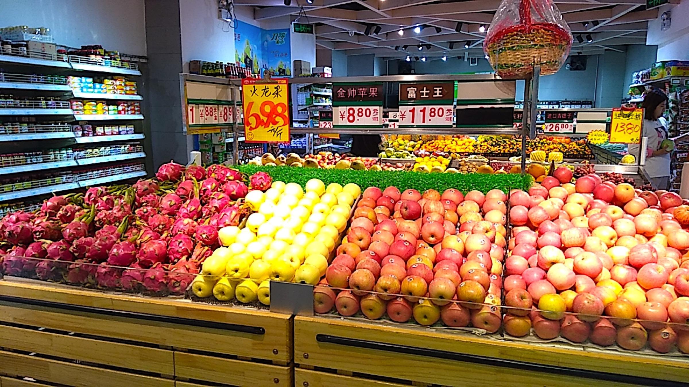 中国 深セン 福田の裏通りのスーパー5 野菜果物 Shenzhen Futian DOWN TOWN_[0]