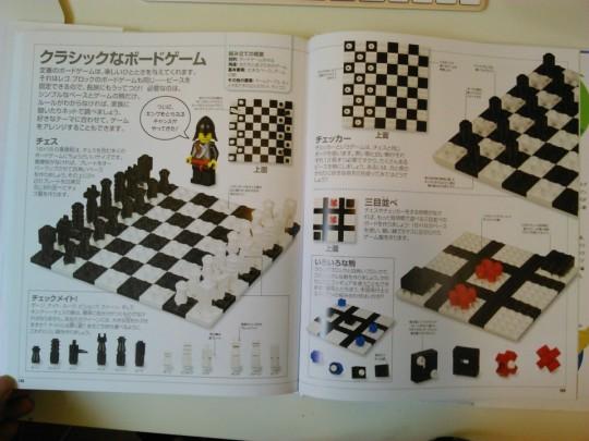 レゴ アイデアブック 188-189クラッシックなボードゲーム_[0]