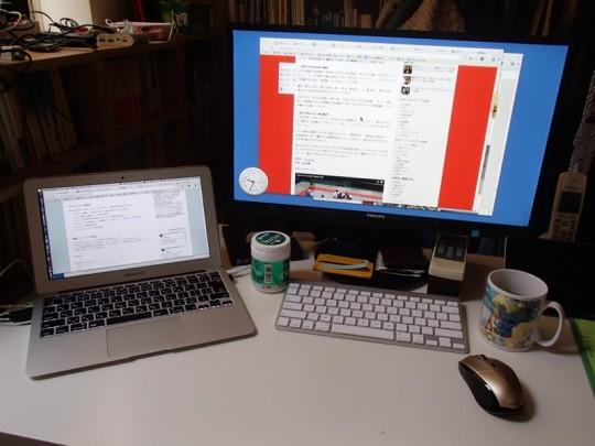 MacBook AirとPHILIPSの23型IPSパネル液晶ディスプレイ 234E5QHSB:11でデュアルディスプレイ