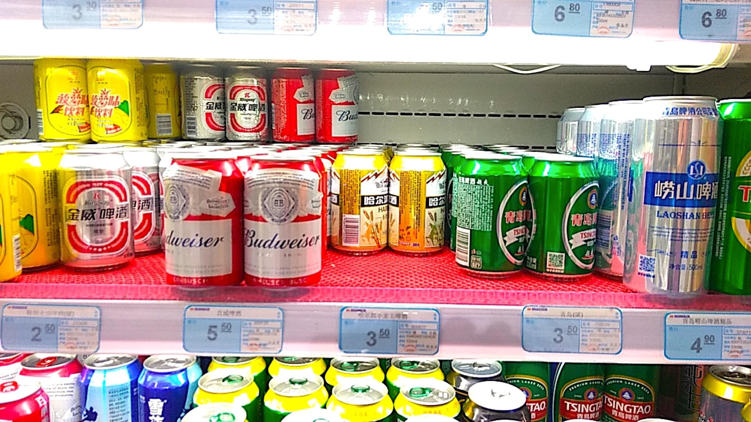 中国 深セン 福田の裏通りのスーパー7 ビールが安い3元〜5元 Shenzhen Futian DOWN TOWN_[0]