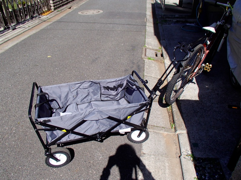 折り畳みワゴンをマウンテンバイクで牽引