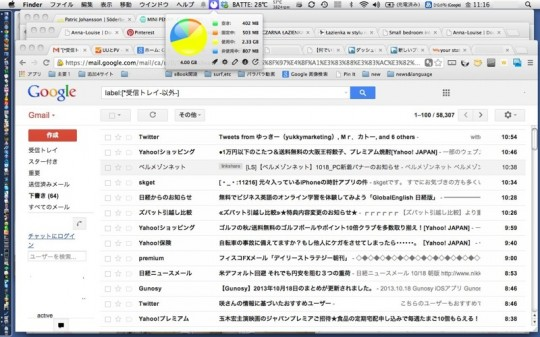 Macbook メモリ使用状況_FreeMan